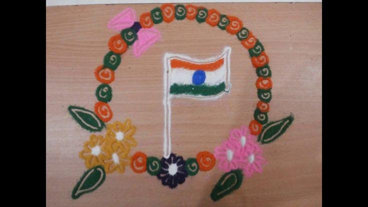 Easy Simple Republic Day Rangoli Design | Happy Republic Day Rangoli Design (NEW)