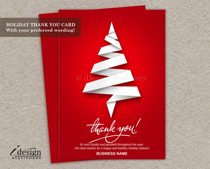 Personalized Business Christmas Thank You Cards With Logo By iDesignStationery On Etsy