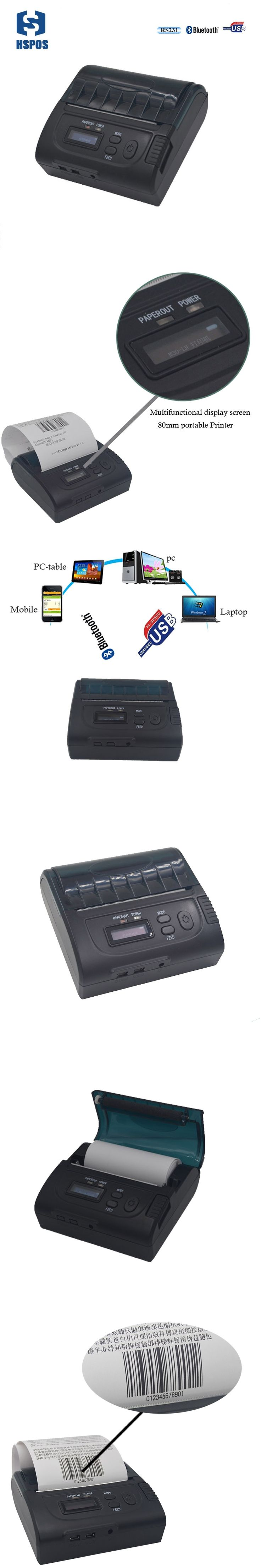 Mini 80mm rechargeable bluetooth thermal receipt printer smartphone android and ios bill printer machine usb serial port HS-85AI