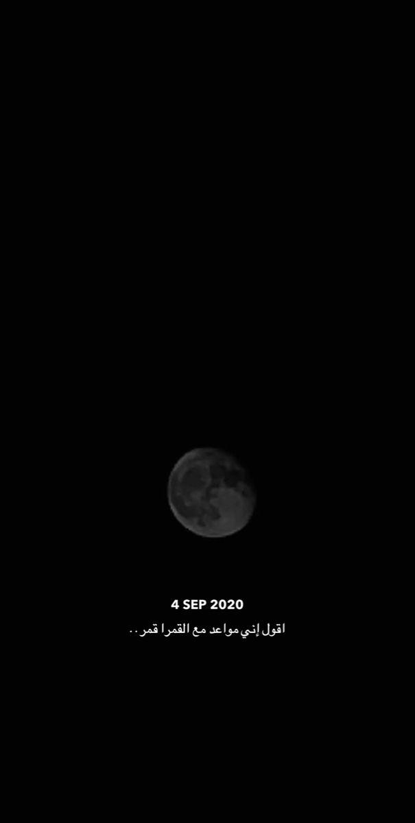 قمر Moon Movie Posters Celestial Body