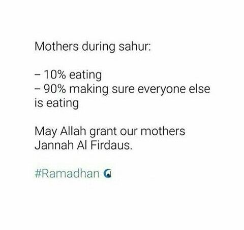 They do so much for us.  Make sure to include your mother (and your children's mother) in your dua's daily! 