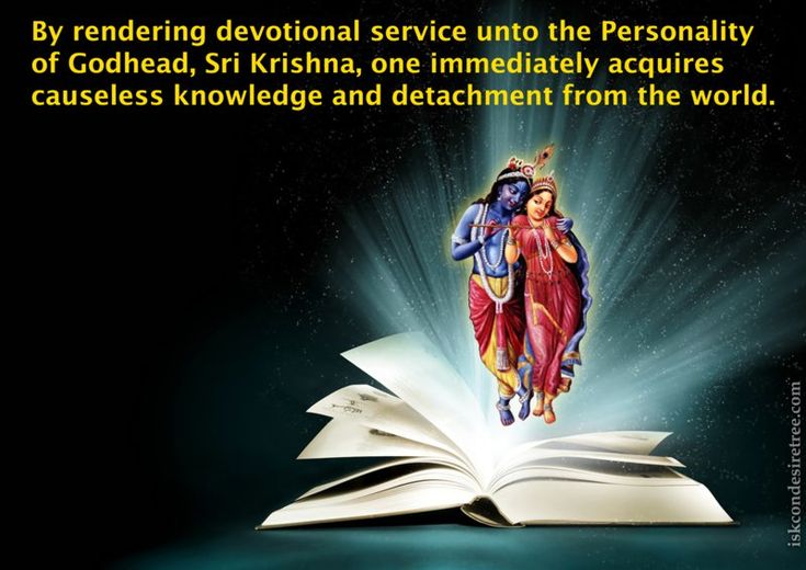 Benefits of Rendering Devotional Service For full quote go to: http://quotes.iskcondesiretree.com/srimad-bhagavatam-on-benefits-of-rendering-devotional-service/ Subscribe to Hare Krishna Quotes: http://harekrishnaquotes.com/subscribe/ #DevotionalService