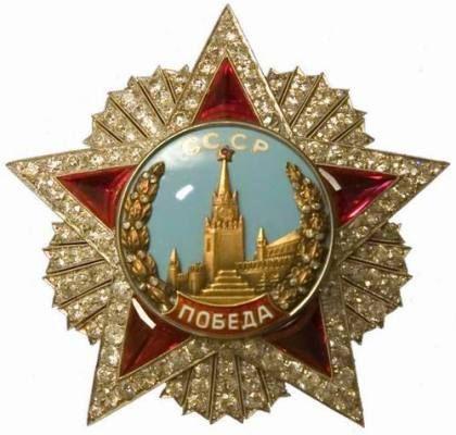МОСКОВСКИЙ ГОРОДСКОЙ СОВЕТ ВЕТЕРАНОВ: Ордена и медали которыми награждались участники Великой Отечественной войны