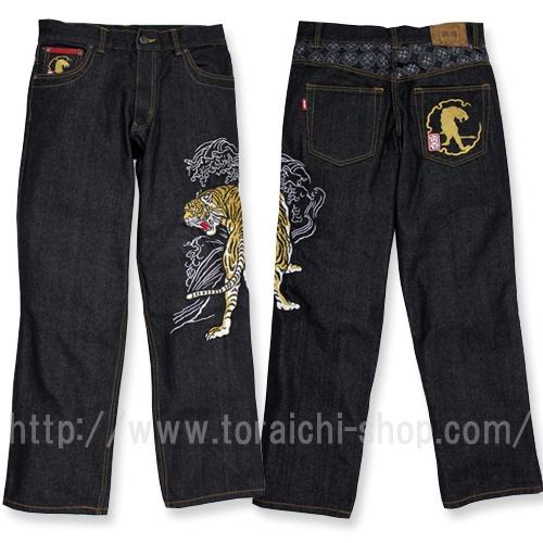 Toraichi 9273-740 Embroidered jeans