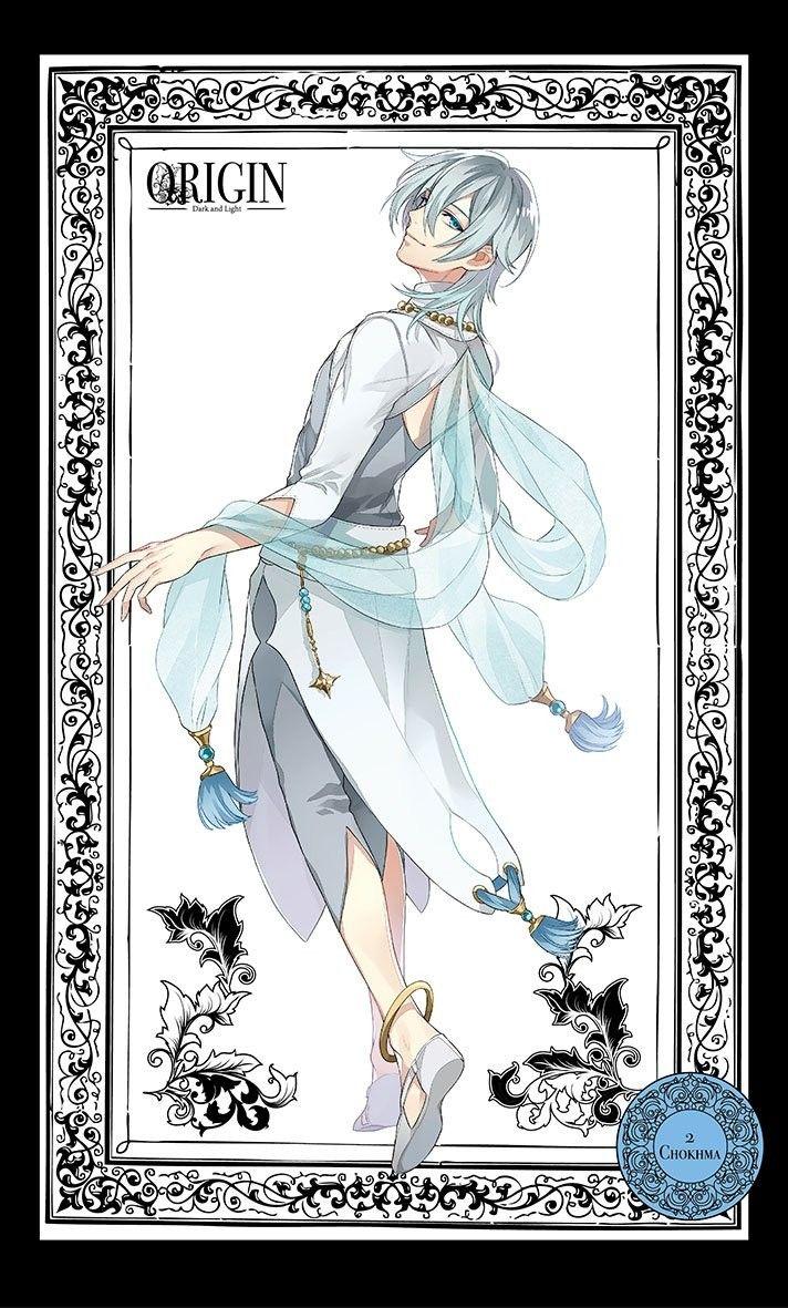 #Origin #Shinonome Yuri