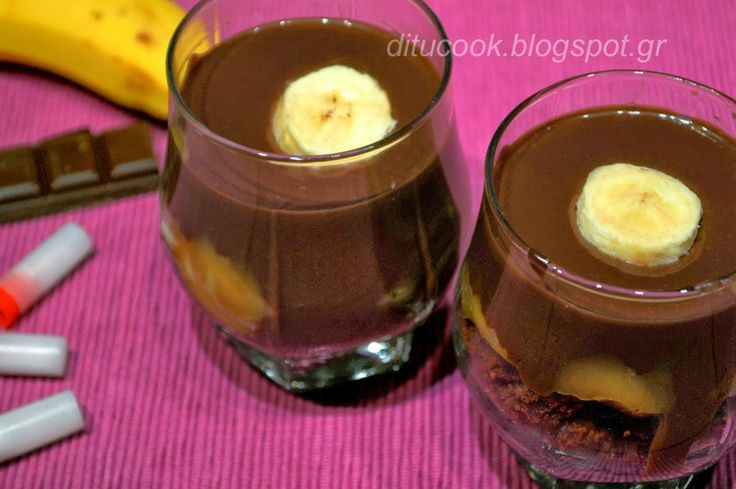 Τράιφλ (trifle) με κρέμα σοκολάτας και καραμελωμένες μπανάνες σε ποτήρι