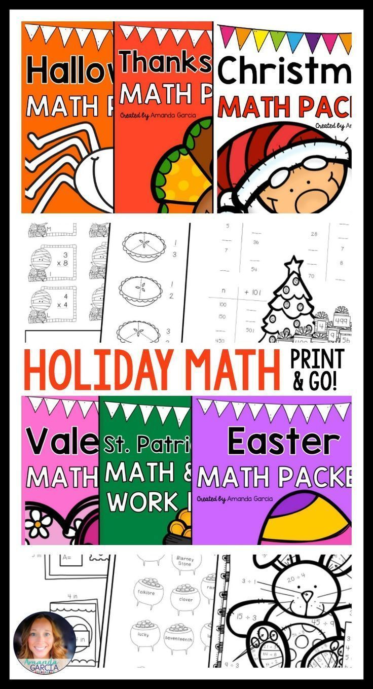 Teachers, let these math packets make your holidays a little easier! Students love these fun math activities! Included are sheets for math facts, problem solving, multiplication, rounding, graphing, telling time, factors, and more! Your Halloween, Thanksgiving, Christmas, Valentine's Day, St. Patrick's Day and Easter have never been more fun for your third or fourth graders!