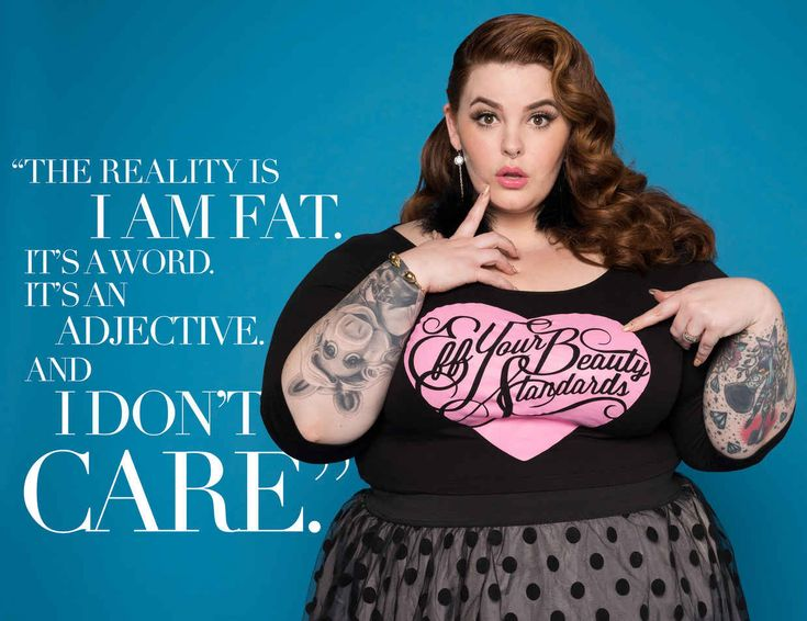 25+ Best Plus Size Quotes On Pinterest