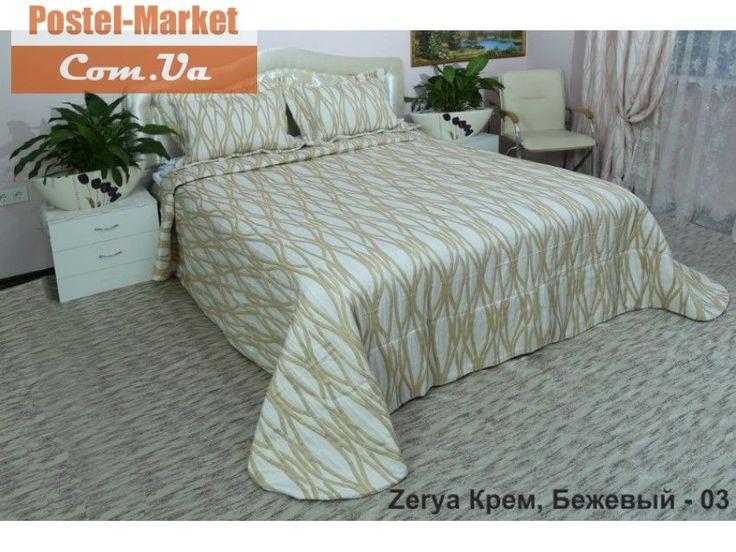 Покрывало Arya 265X265 Zerya кремовое. Купить в Украине (Постель Маркет, Киев)