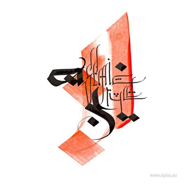 Arabic Style on Behance