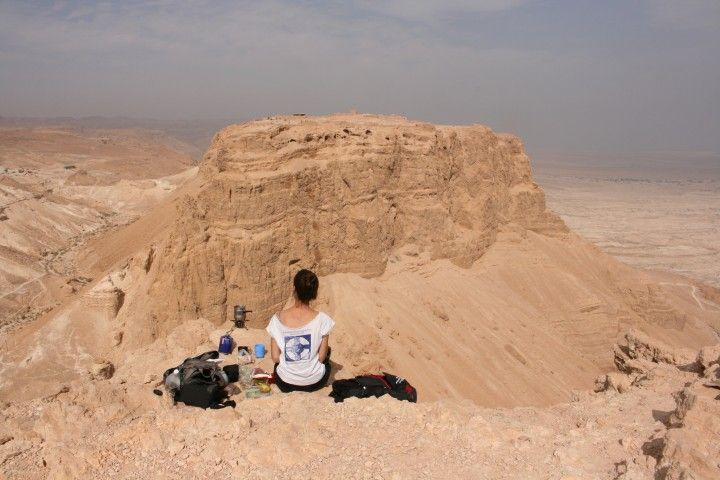 Mount Elazar Masada