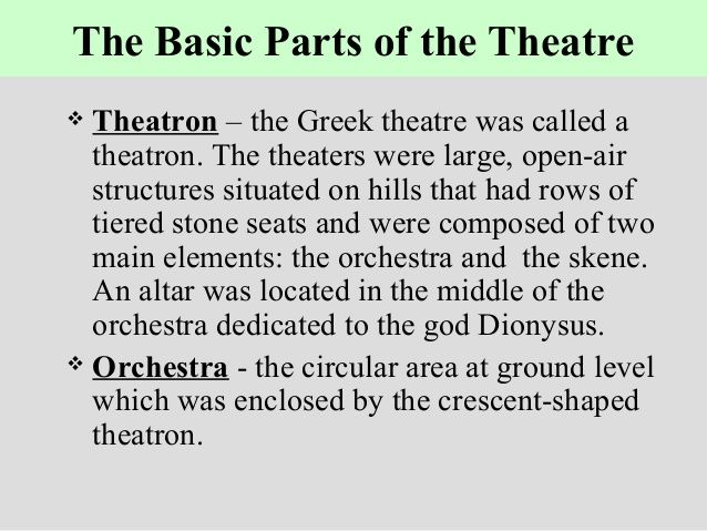 the architecture of ancient greek roman and elizabethan theaters Ancient roman art & architecture: home  republican rome had thought of permanent theaters as an  these plays will encounter popularity again in elizabethan.