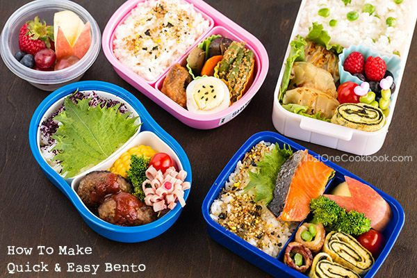 17 best images about bento boxes and other lunches on pinterest teriyaki chicken fruits and. Black Bedroom Furniture Sets. Home Design Ideas