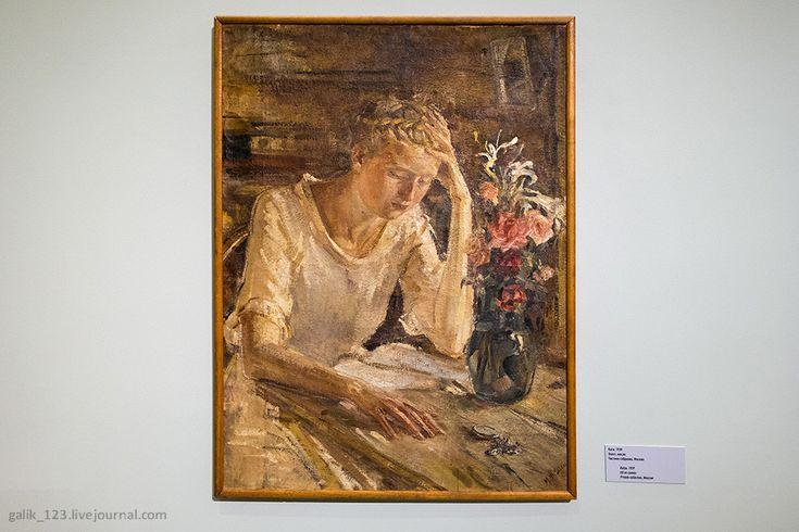 Другой Михаил Шемякин - Наводы. Катя, 1939. Холст, масло. Частное собрание, Москва
