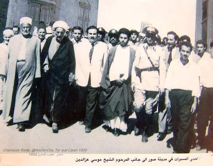 Tyr Sud Liban 1958 1958 صور جنوب لبنان الشيخ موسى عز الدين Tyr Reda