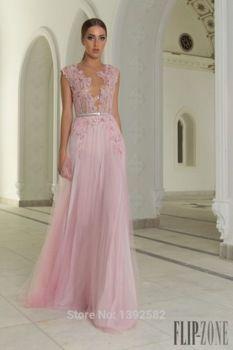 Resultado de imagen para vestido rosa palo dama