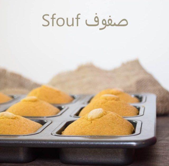 Sfouf Lebanese Semolina Cake Recipe