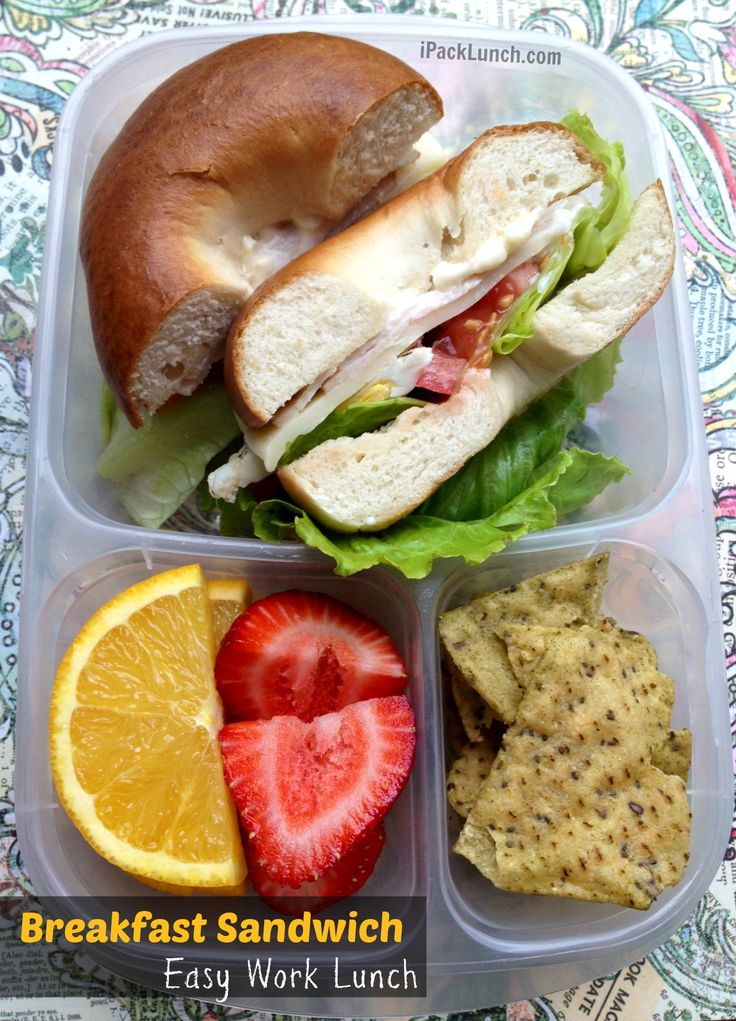 This site has creative packed lunch ideas. love them! Use this for ideas not copy cat :)