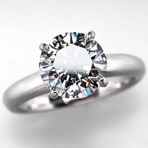 2+ Carat Diamond Solitaire Engagement Ring in Platinum