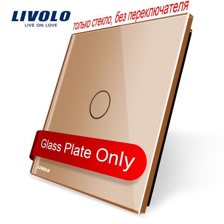 Livolo Luxury Golden Pearl Crystal Glass, 80mm*80mm, EU standard, Single Glass Panel For 1 Gang  Wall Touch Switch,VL-C7-C1-13