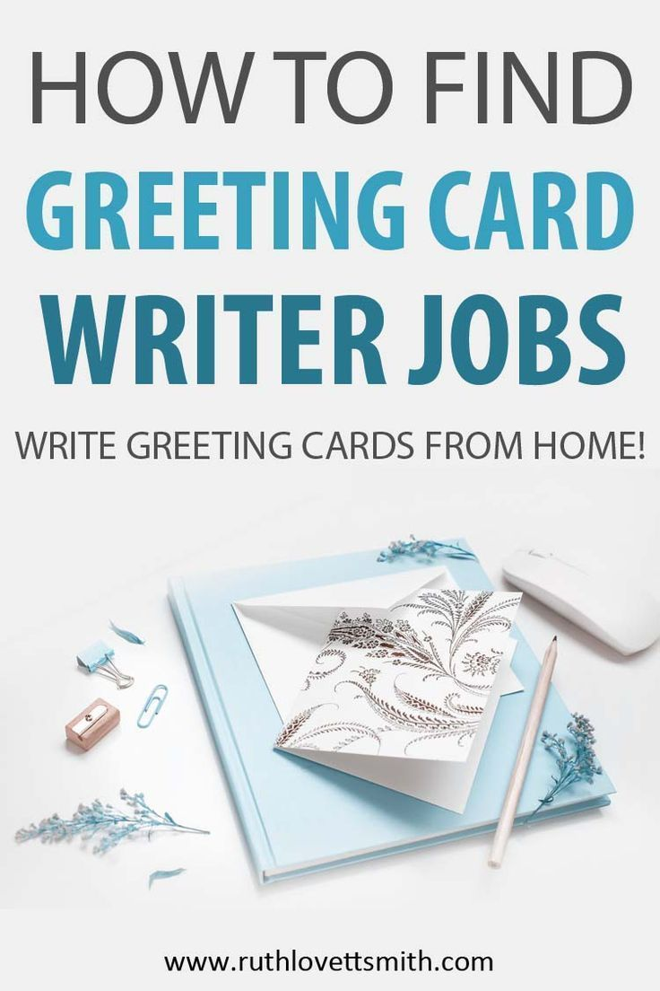 greeting card jobs from home