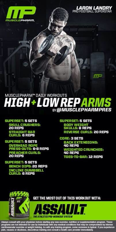 High & Low Rep Arms