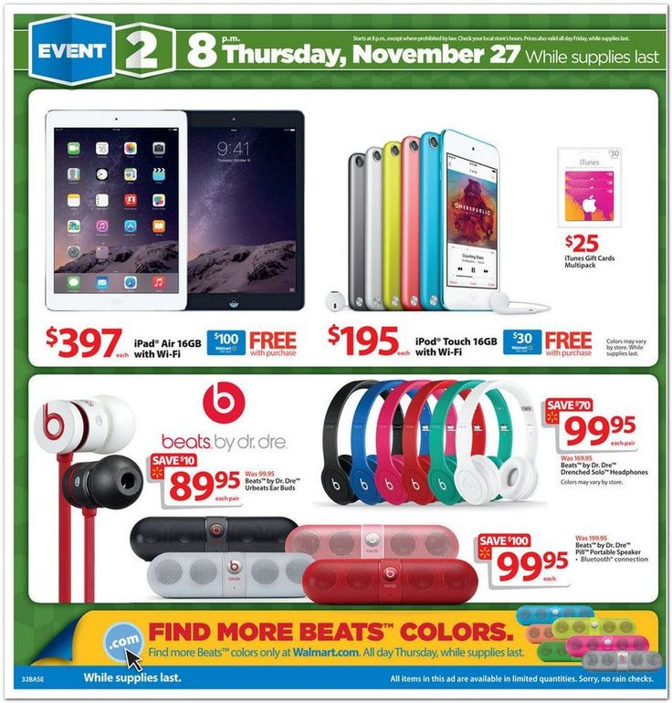Walmart Black Friday 2014 Ads and Sales