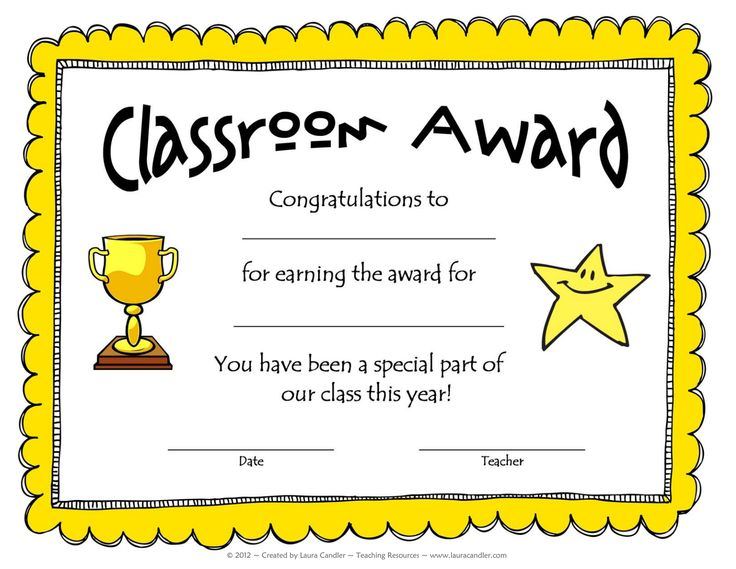 school award templates - 28 images - 9 best images of school award - Free Award Templates