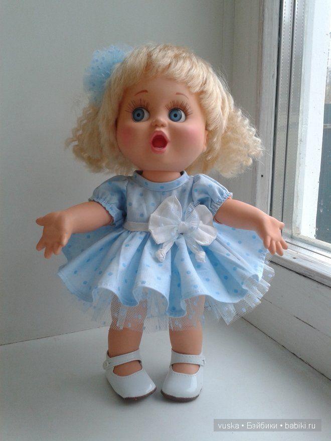 Его величество - Царь Горох. куколка Galoob Baby Face doll / Куклы Galoob Baby Face dolls / Бэйбики. Куклы фото. Одежда для кукол