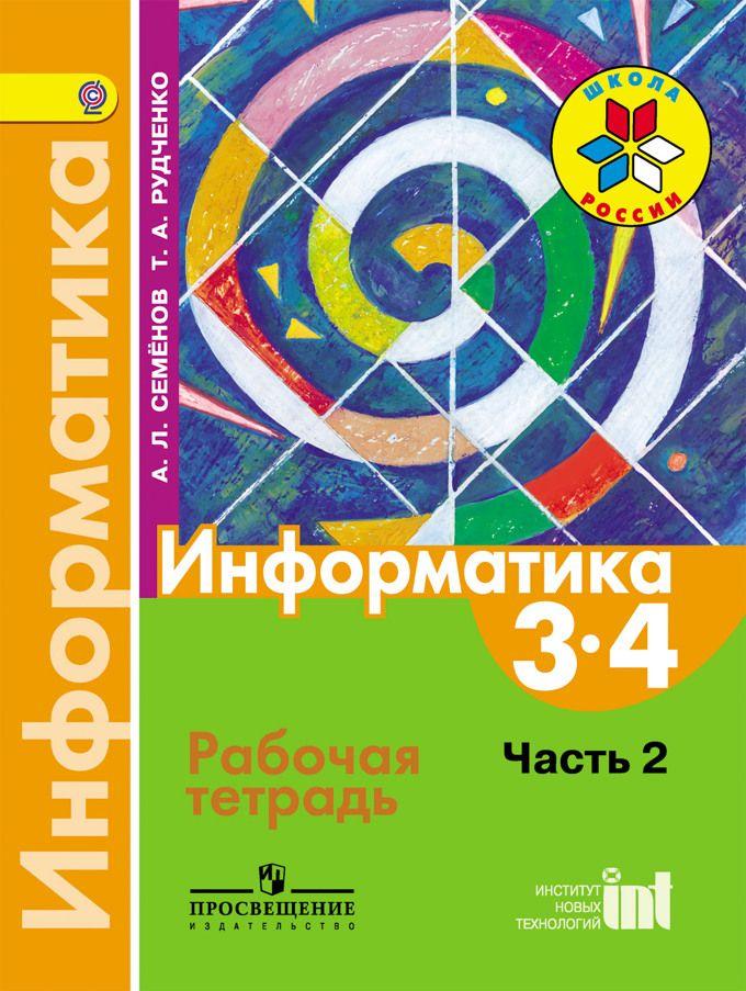 Рабочая программа по обществознанию для 8 класса по учебнику боголюбова