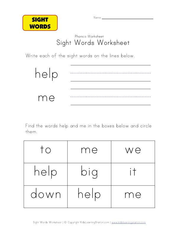 Worksheets For Learning Support : Worksheets to help learn sight words subject a