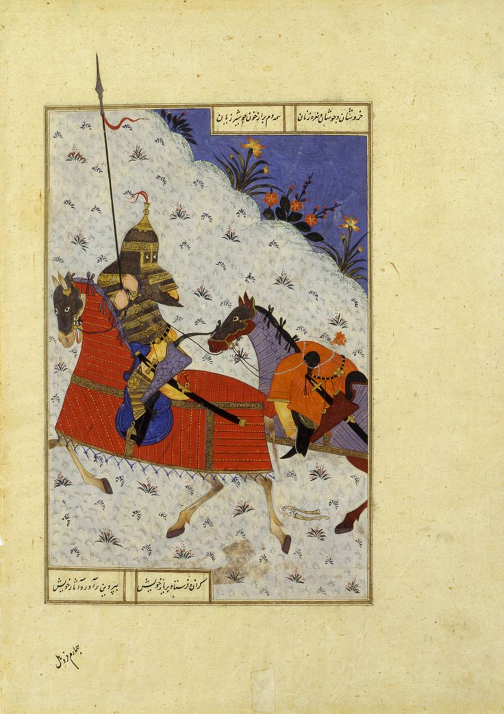 Guraze taking the corpse of Siyamak: Leaf from a manuscript of Firdausi's Shahnama. Copied by Salik ibn Sa'id for Sultan Ali Mirza of Gilan (r.1478-1504) Persia, Turkman style, A.H. 899/1494 A.D. Gouache on paper with gold; miniature:233 by 152 mm.; folio: 345 by 245 mm. This rare folio is one of less than five unaccounted for from the original group of forty thought to have been with Demotte in paris in the 1920s. ~ a very good representation of a Timurid cavalryman.