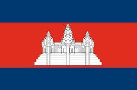 vlajka Kambodza