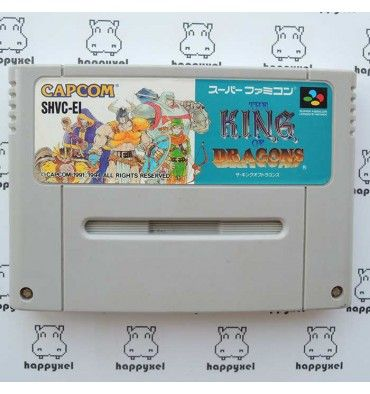 The King of Dragons (loose) Super Famicom #SuperFamicom #Nintendo #retrogaming #retrogame #Capcom