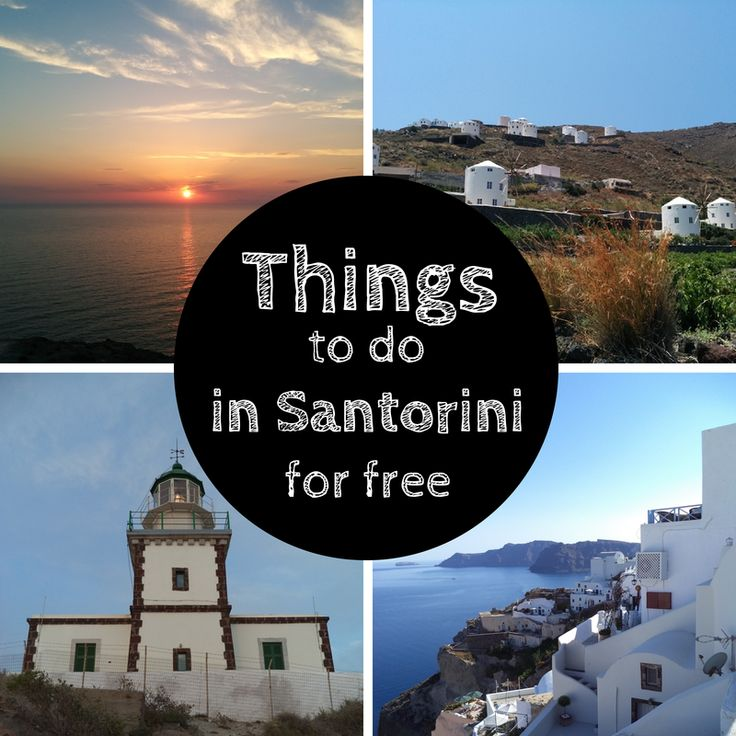 Things to do in #Santorini for free (or almost)