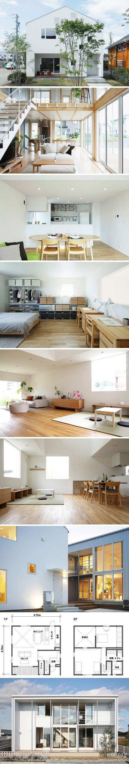 White, wood textures, furnished with MUJI. Indoor greenery. Omg this'd be pretty...but not with THAT house or decor