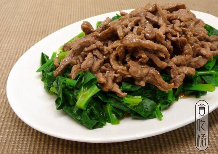 蠔油牛柳豆苗 ♥炒牛肉1