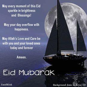 *****Eid 1435/2014*****