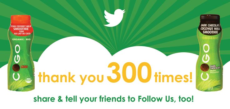 COGO Twitter Image: Thank you image for reaching 300 followers on Twitter