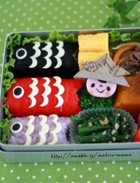 「子供の日簡単キャラ弁☆鯉のぼりおにぎり」momo。   お菓子・パンのレシピや作り方【corecle*コレクル】