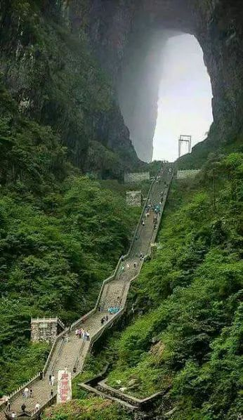 Foto: Puerta del cialo CHIPASS, MONTE - TIANMEN- China - so many beautiful places to see