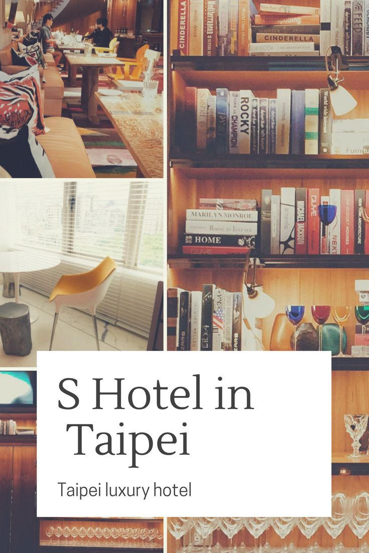 Completely Chelsea Blog post about S Hotel in Taipei. This fantastic hotel is right in downtown Taipei and a perfect luxury spot. www.completelychelsea.com #taipeihotel #luxuryhotel #luxury #vacation #hotels #taiwan