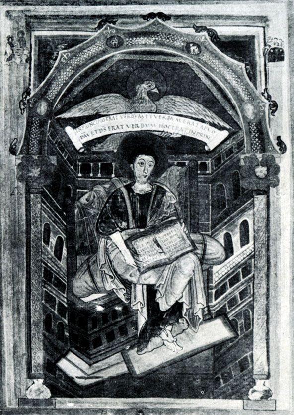 172 6. Евангелист Иоанн. Миниатюра Сен-Медардского евангелия. Из монастыря Сен Meдард в Суассоне; около 827 г. Париж, Национальная библиотека.