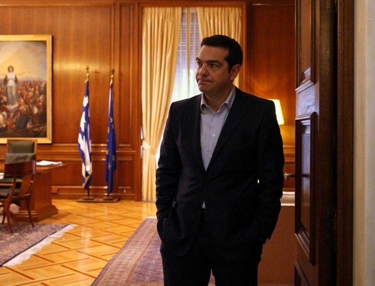 Ώρα Ελλάδος...