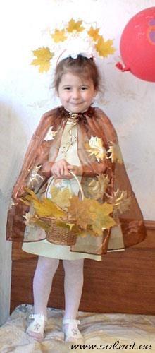 Маскарадный костюм осень