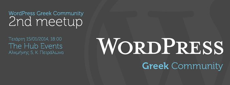 Το δεύτερο Meetup της WordPress Greek Community είναι γεγονός! Το Event/MeetUp θα διοργανωθεί τη Τετάρτη, 15/01/2014, στις 18:00. Δείτε το http://www.nevma.gr/2014/01/13/wordpress-greek-community-2nd-meetup/