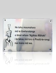 Stainless steel plaque with laser engraved image