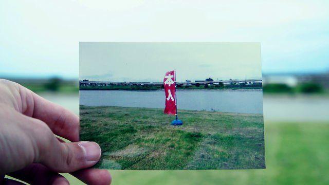 "No.1 feat.G.RINA from tofubeats' album ""lost decade""  ・iTunes Store https://itunes.apple.com/jp/album/lost-decade/id623204999?ign-mpt=uo%3D4  http://www.tofubeats.com/lostdecade/   DIRECTED BY TAKUYA HOSOGANE http://www.hsgn.tk/ +  SHUNSUKE SUGIYAMA http://www.shunsukesugiyama.jpn.org/  ACTOR TOMOKO OSHIMA/WATARU SAWABE/G.RINA/tofubeats  ASISSTANT GO INAGAKI  SPECIAL THANKS TADAO KURISAKA/NAOKI SHIMIZU/ASUKA WATANABE/KURANDO FURUYA KEI SAKAWAKI/TADAHIRO ..."
