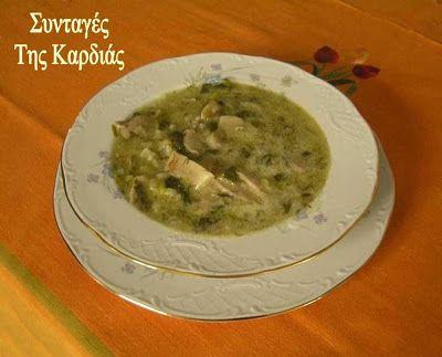 ΣΥΝΤΑΓΕΣ ΤΗΣ ΚΑΡΔΙΑΣ: Μαγειρίτσα με πλευρώτους