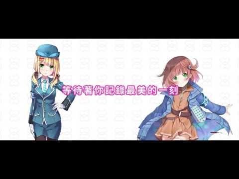 小穹形象歌曲「下一站.與你」PV試聽版 - 前進吧!高捷少女《進め!高捷(たかめ)少女!》  台湾で人気を集めている高雄高速鉄道(地下鉄)の美少女PRキャラクター「高捷少女」のイメージソング、プロモーションビデオとなる試聴版がYoutubeで公開されています。  PVにはメインキャラの「小穹(シャオチョン)」のほか、金髪の「艾米莉亞」、メカニック系美少女の「婕兒」たちも登場しており、日本の恋愛シミュレーションゲームやギャルゲーのオープニングかと思うようなポップなテイストに仕上げられています。  イメージソングを歌っているのは、日本のニコニコ動画に歌ってみたを投稿している台湾人のKSPさん。スッと耳から入ってくる優しい歌声は実に心地よいですね。